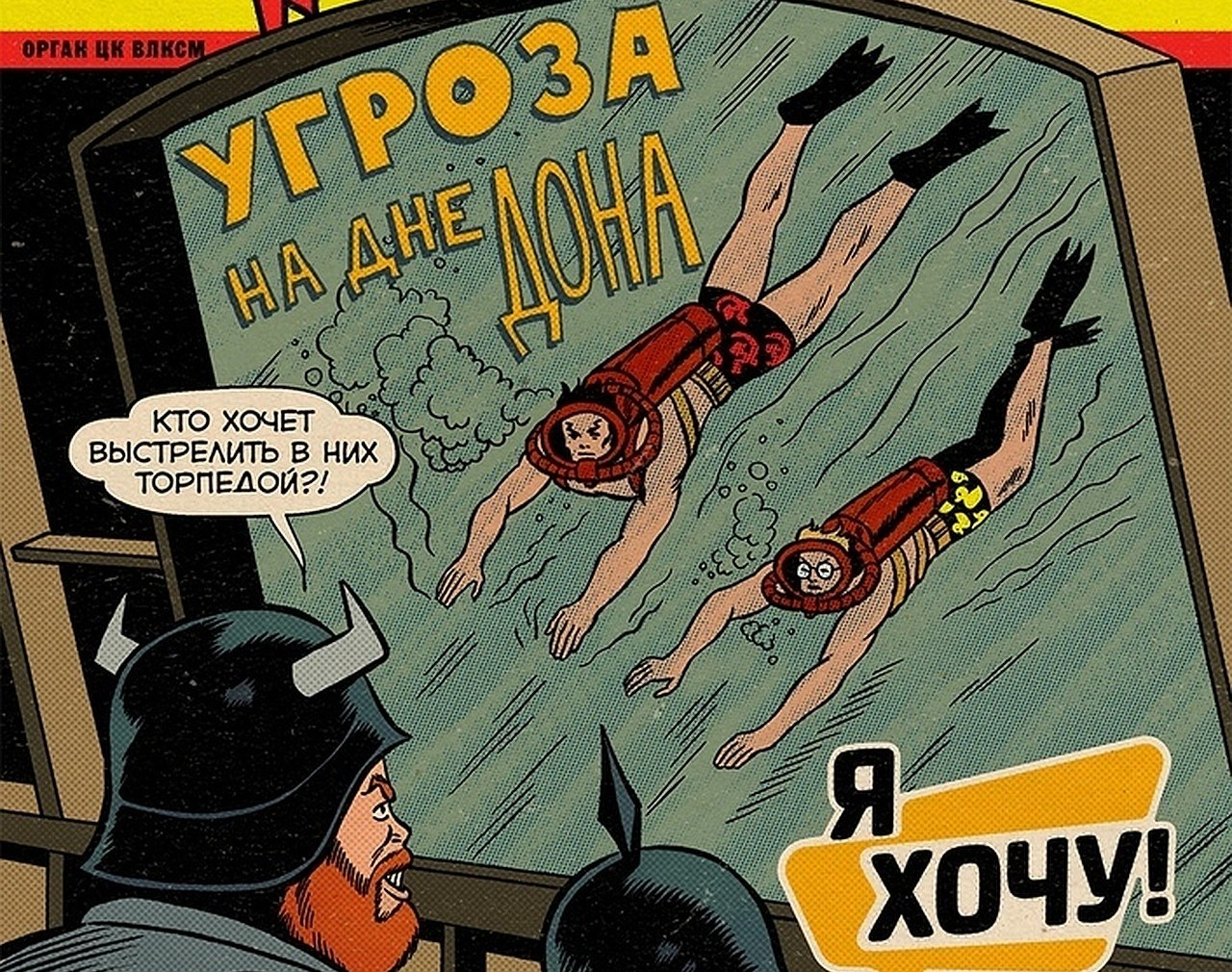 Российские комиксы октября 2019: Bubble и независимые авторы 16