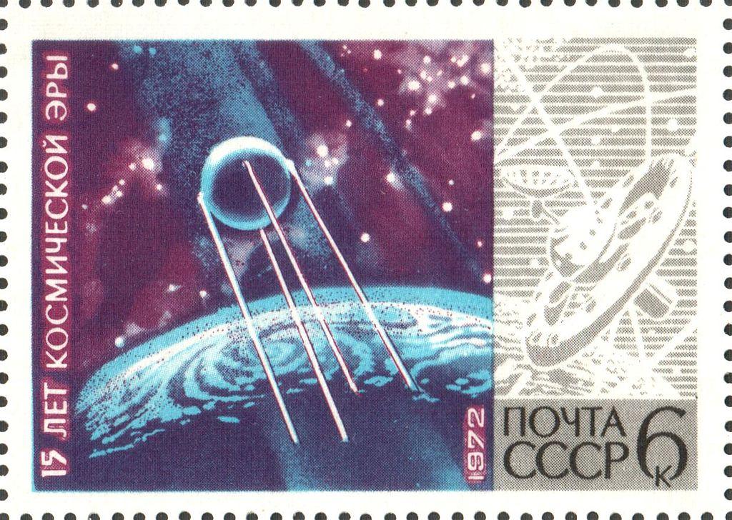Фантастика и реальность в картинах Алексея Леонова —первого человека в открытом космосе 9