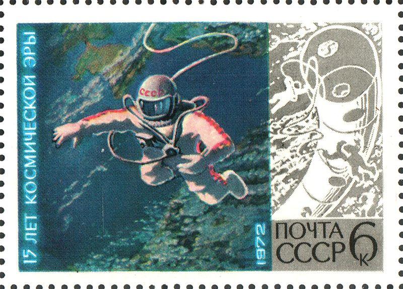 Фантастика и реальность в картинах Алексея Леонова —первого человека в открытом космосе 11