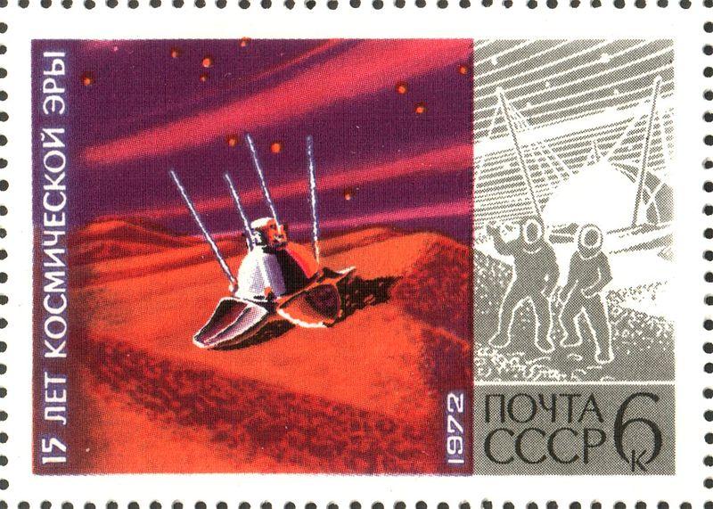 Фантастика и реальность в картинах Алексея Леонова —первого человека в открытом космосе 14