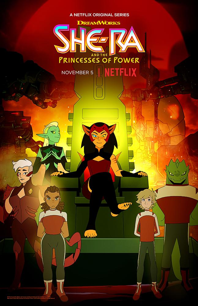 Тизер и постеры четвёртого сезона мультсериала «Ши-Ра и Непобедимые принцессы» 1