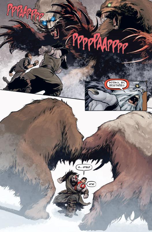 Что почитать: «Техносвященники»Ходоровски, комикс по God of War и путеводитель «Супербоги» Моррисона 2