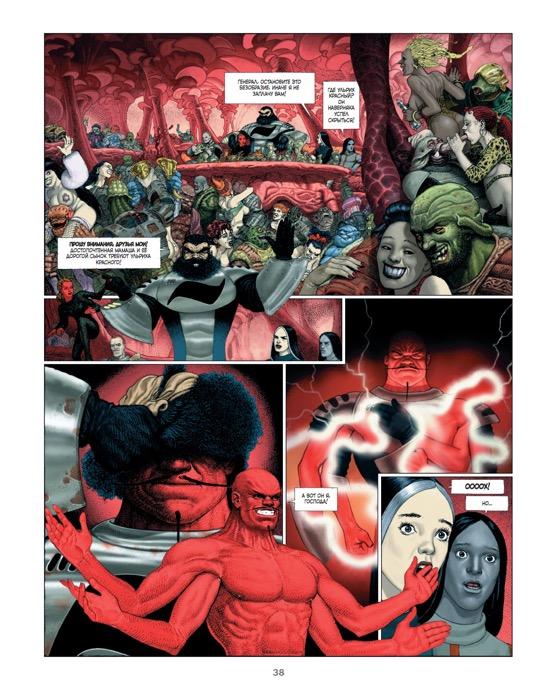 Что почитать: «Техносвященники»Ходоровски, комикс по God of War и путеводитель «Супербоги» Моррисона 9