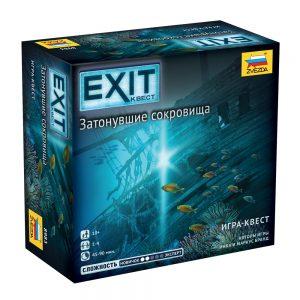 Exit. Затонувшее сокровище