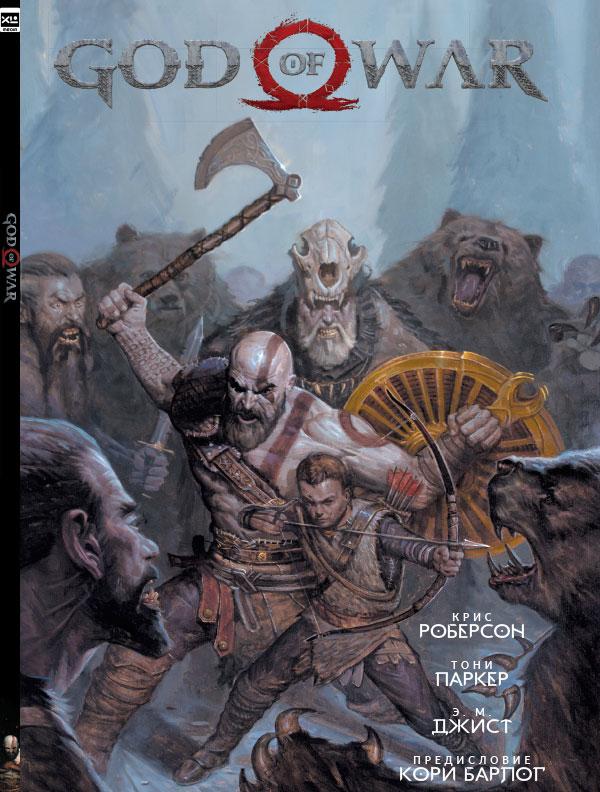 Что почитать: «Техносвященники»Ходоровски, комикс по God of War и путеводитель «Супербоги» Моррисона