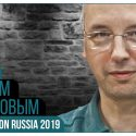 Видео: интервью сНиком Перумовым (на Comic Con Russia 2019)