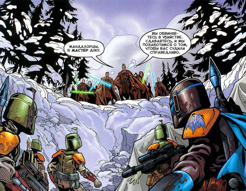 Мандалорцы в «Звёздных войнах»: реальная и вымышленная история 10