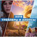 «Выживач» отObsidian, игровое кино отавторов Life is Strange и Age of Empires IV — анонсы и трейлеры сX019