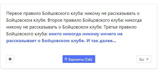 Находка: обученная на русской прозе нейросеть «Порфирьевич», продолжающая ваши тексты 4