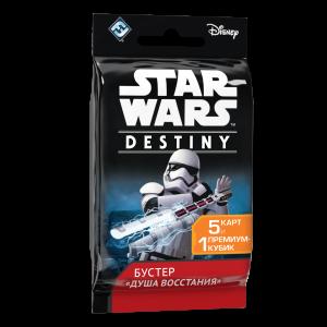 Star Wars: Destiny. Душа восстания