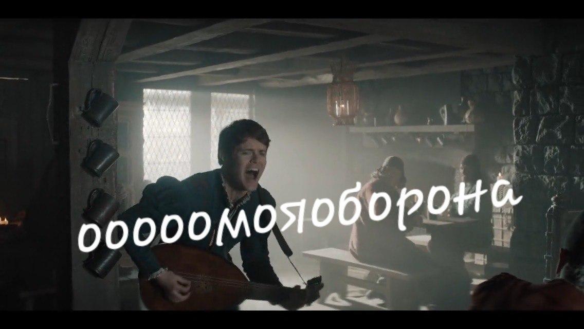 «Ведьмаку заплатите чеканной монетой». Песня из «Ведьмака» — это мем покруче «бэби-Йоды» 3