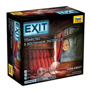 Exit. Убийство вВосточном экспрессе