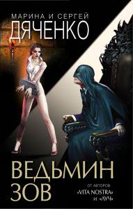 Книжные новинки 2020: а как же русская фантастика?