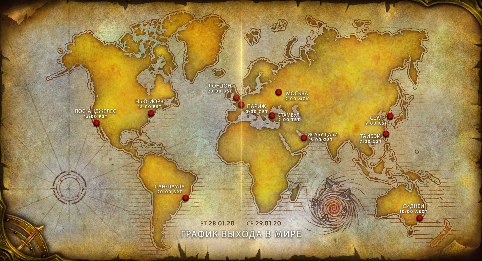 Warcraft III: Reforged выйдет 29 января 2020 года 1