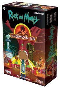 Рик иМорти: Анатомический парк