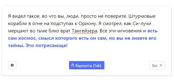 Находка: обученная на русской прозе нейросеть «Порфирьевич», продолжающая ваши тексты 10
