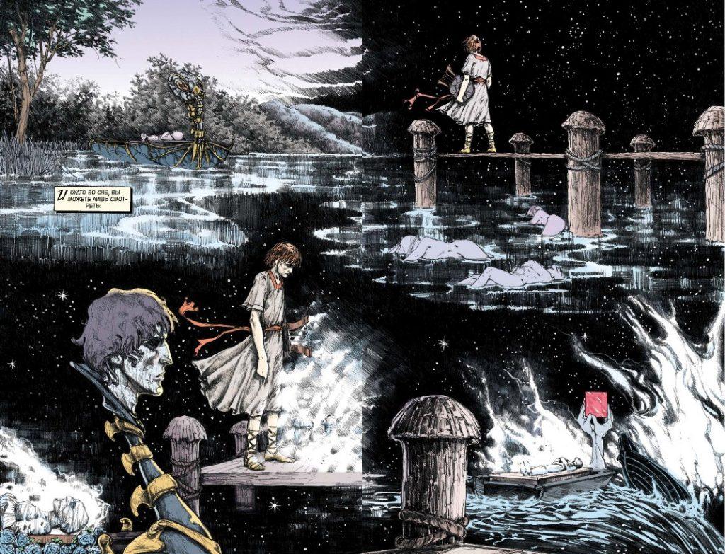 Почему «Песочный человек» Нила Геймана — великий комикс 6