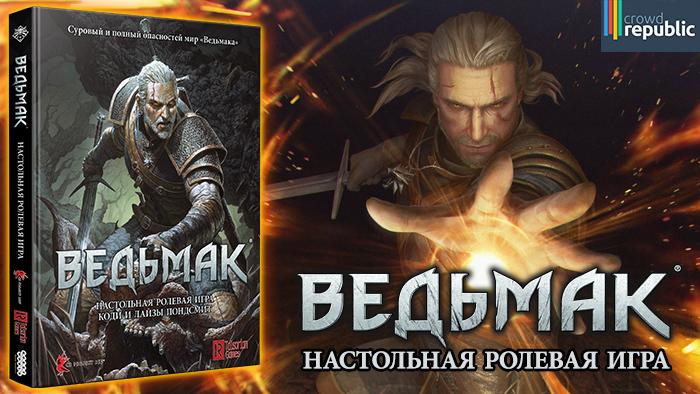 Черновик 638