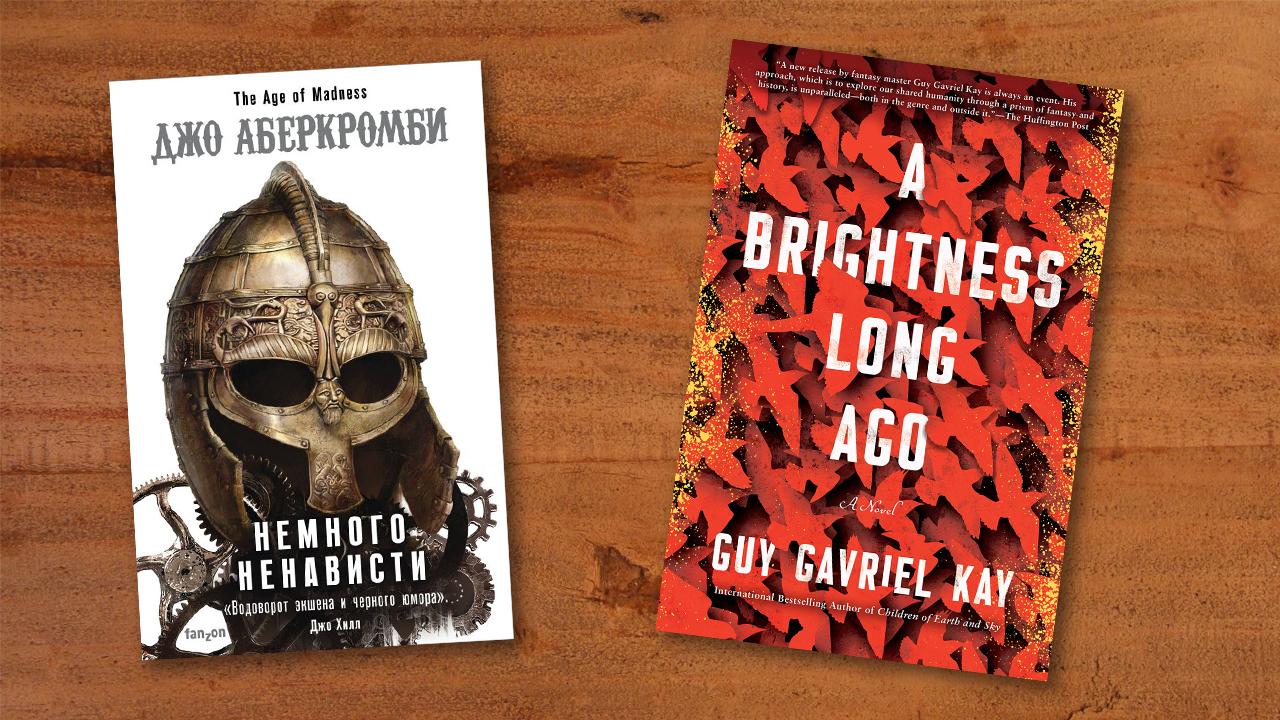 Писатели, переводчики и блогеры советуют лучшие книги 2019 года 2