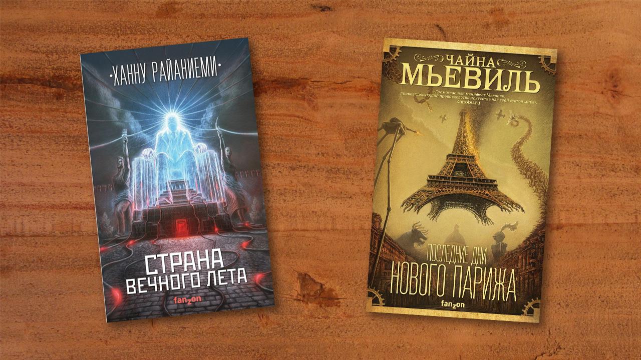 Известные писатели, переводчики и блогеры советуют лучшие книги 2019 года 3
