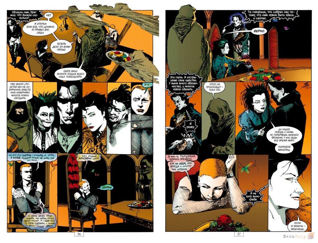 Почему «Песочный человек» Нила Геймана — великий комикс 10
