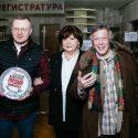 Стартовали съёмки «Вампиров средней полосы» — российского комедийного сериала с Михаилом Ефремовым