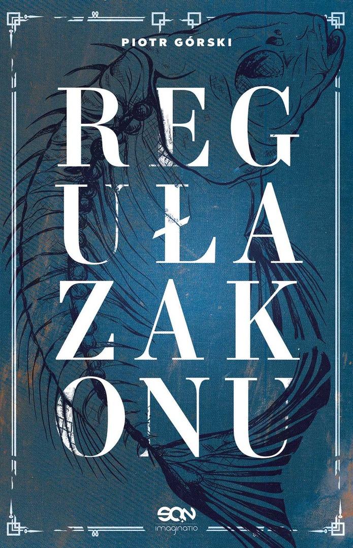 Что почитать: омнибус «Двурождённых», истории мира «Лабиринта Фавна» и новый польский автор 1