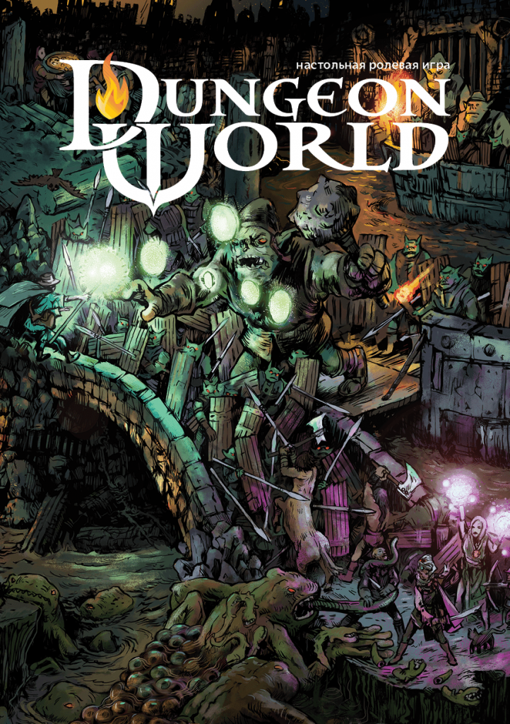 Главные ролевые игры 2019: D&D, «Мутанты» «Клинки во тьме», «Мир подземелий» 11