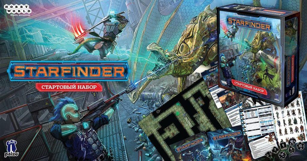 Главные ролевые игры 2019: D&D, «Мутанты» «Клинки во тьме», «Мир подземелий» 15