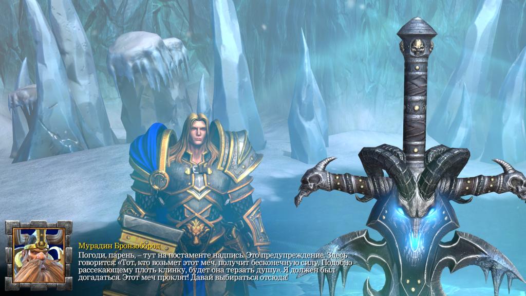 Гнев Орды. Обзор Warcraft III: Reforged и скандала вокруг неё 1
