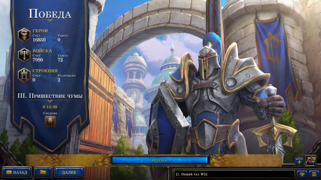 Гнев Орды. Обзор Warcraft III: Reforged и скандала вокруг неё 3