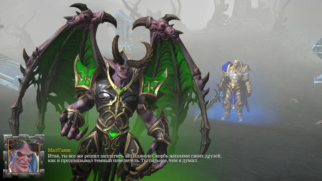 Гнев Орды. Обзор Warcraft III: Reforged и скандала вокруг неё 7