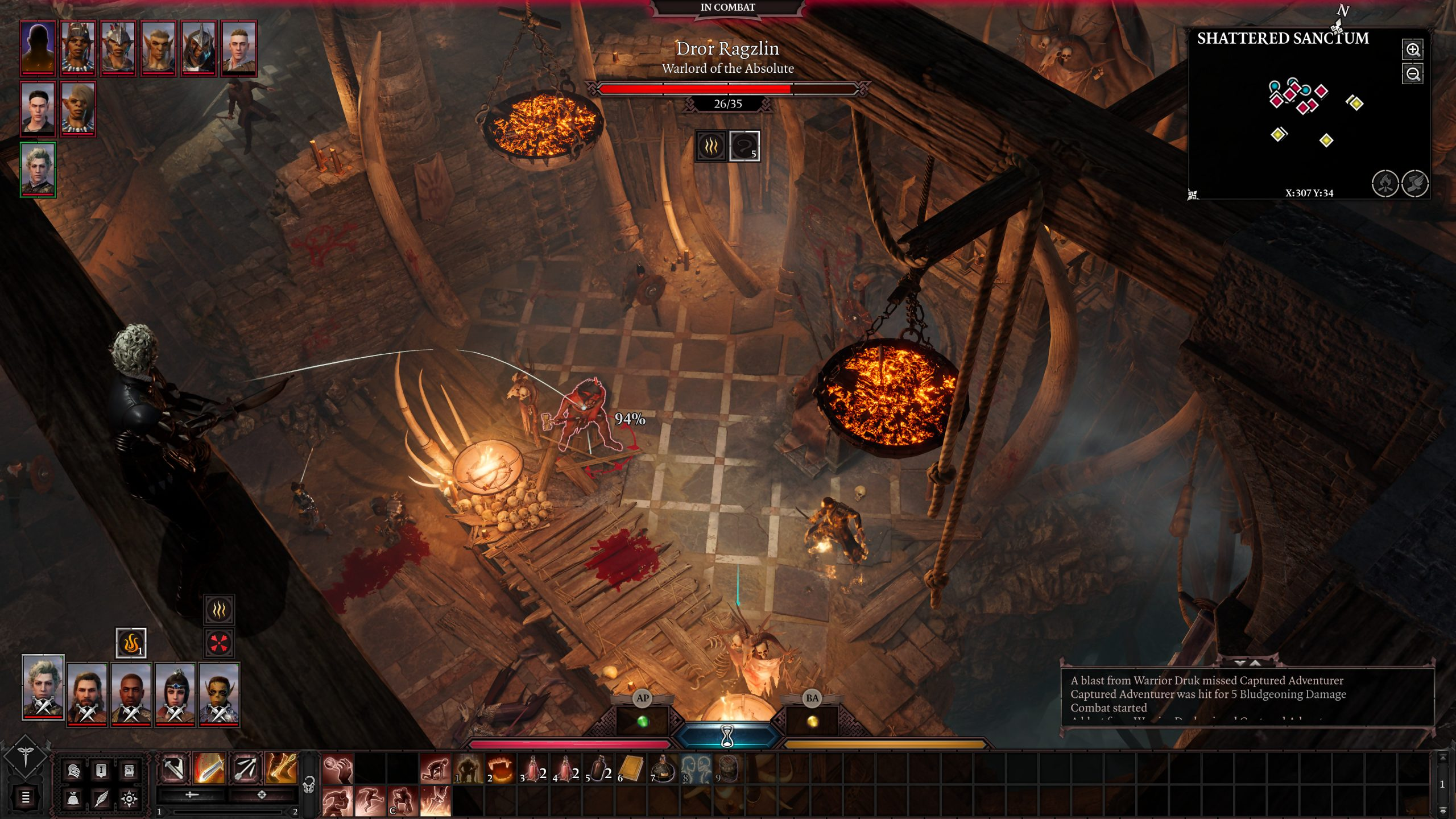 Утечка: скриншоты Baldur's Gate III 6