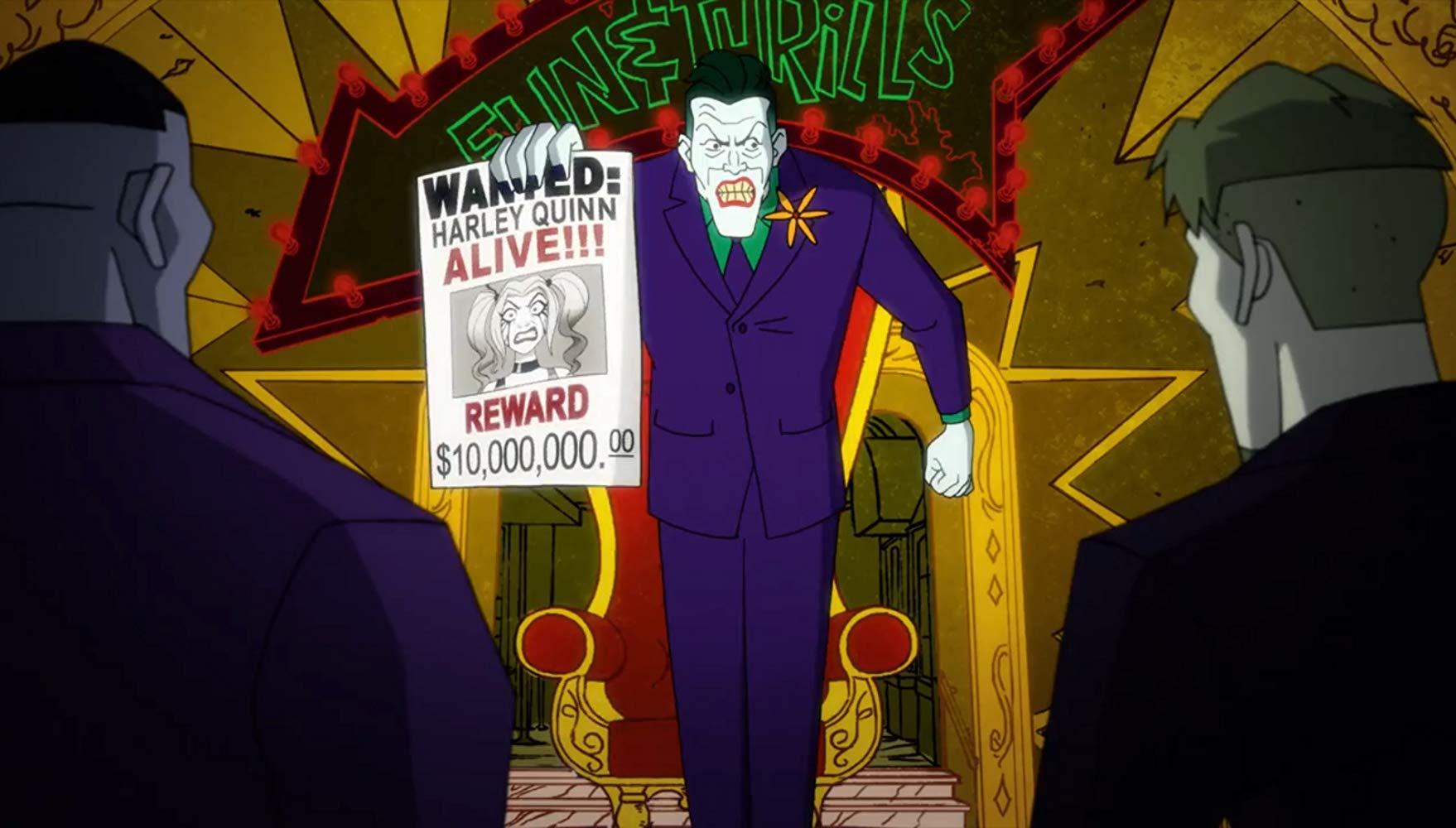 Мультсериал «Харли Квинн»: суперзлодейский ситком 1