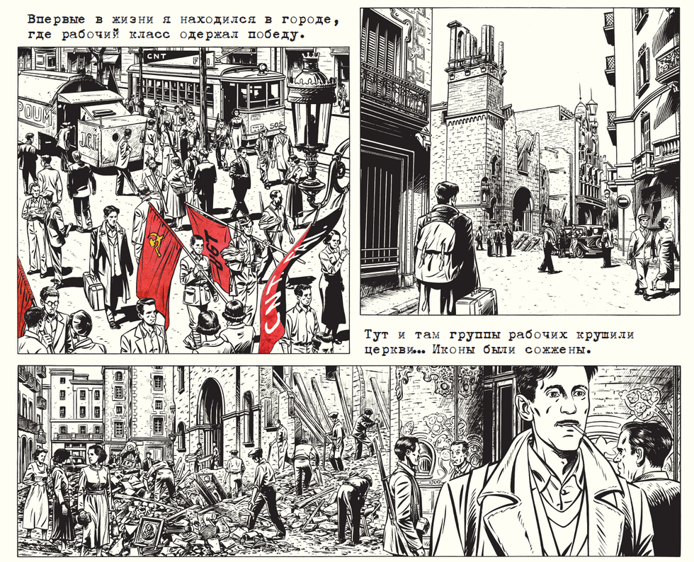 15 комиксов февраля 2020: фэнтези и фантастика 19