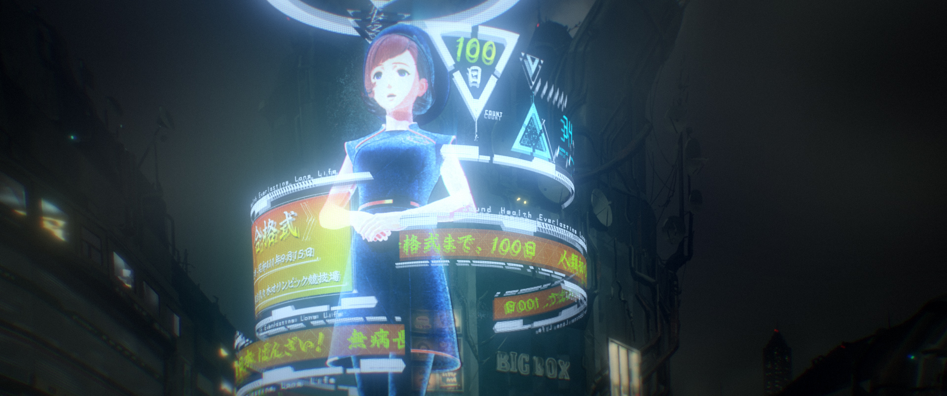 Эксклюзив: отрывок полнометражного аниме Human Lost 3