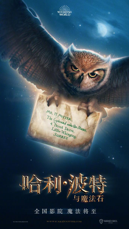 WB выпустит 4K-версию первой части «Гарри Поттера» вкино. Пока только вКитае 1