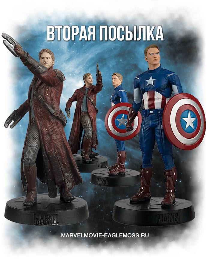 На CR стартовал предзаказ коллекционных фигурок Marvel Movie Collection Eaglemoss 3