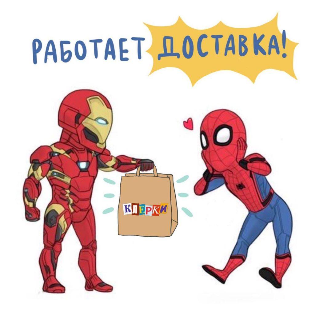 Как поддержать российские магазины комиксов (и стать супергероем на диване) 5