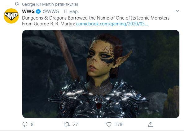 Помните гитьянки из Baldur's Gate III? Название этой расы придумал Джордж Мартин 1