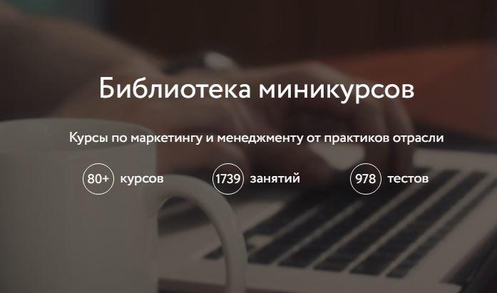 Накарантине: какие сайты исервисы стали бесплатными навремя пандемии 6