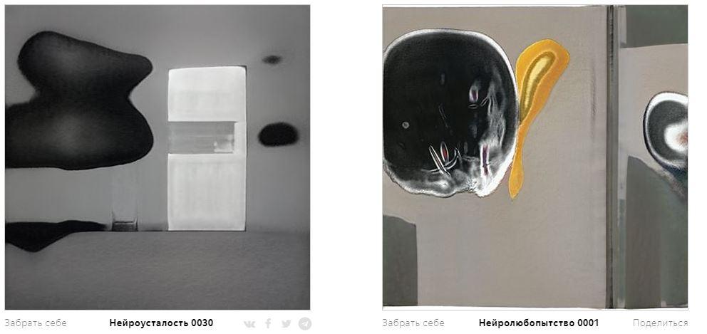 «Яндекс» открыл галерею нейросетевого искусства — её курирует нейросеть