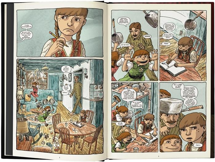 10 комиксов марта 2020: фэнтези и фантастика 12