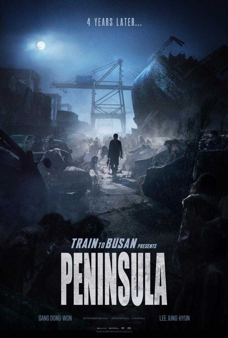 Вышел трейлер «Полуострова» — духовного сиквела «Поезда в Пусан» 1