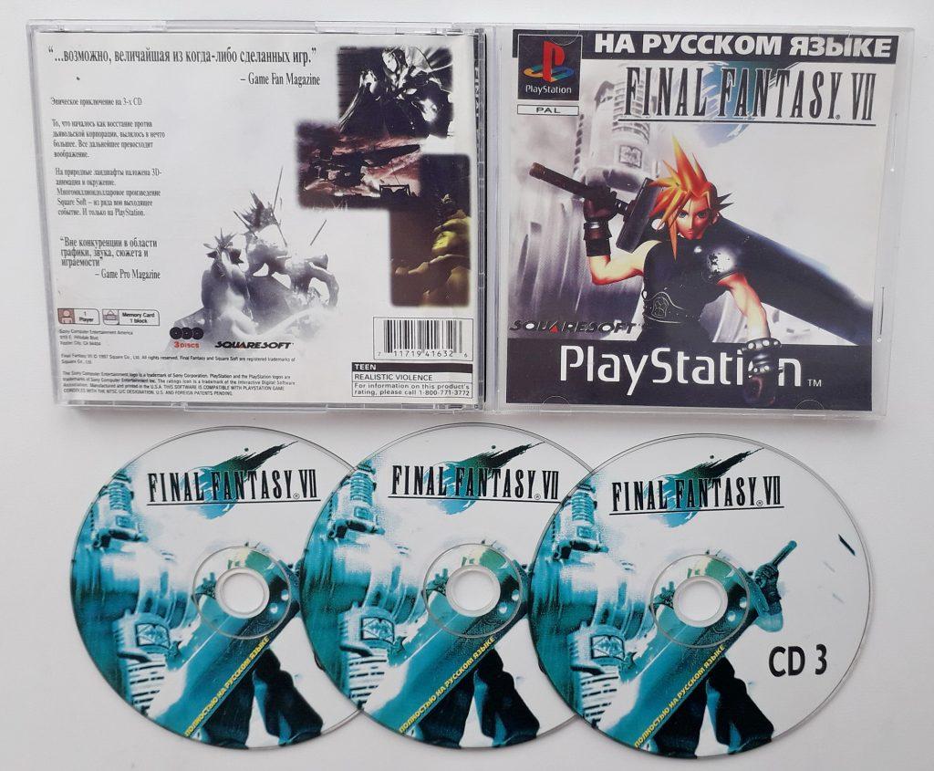 Final Fantasy VII русская версия