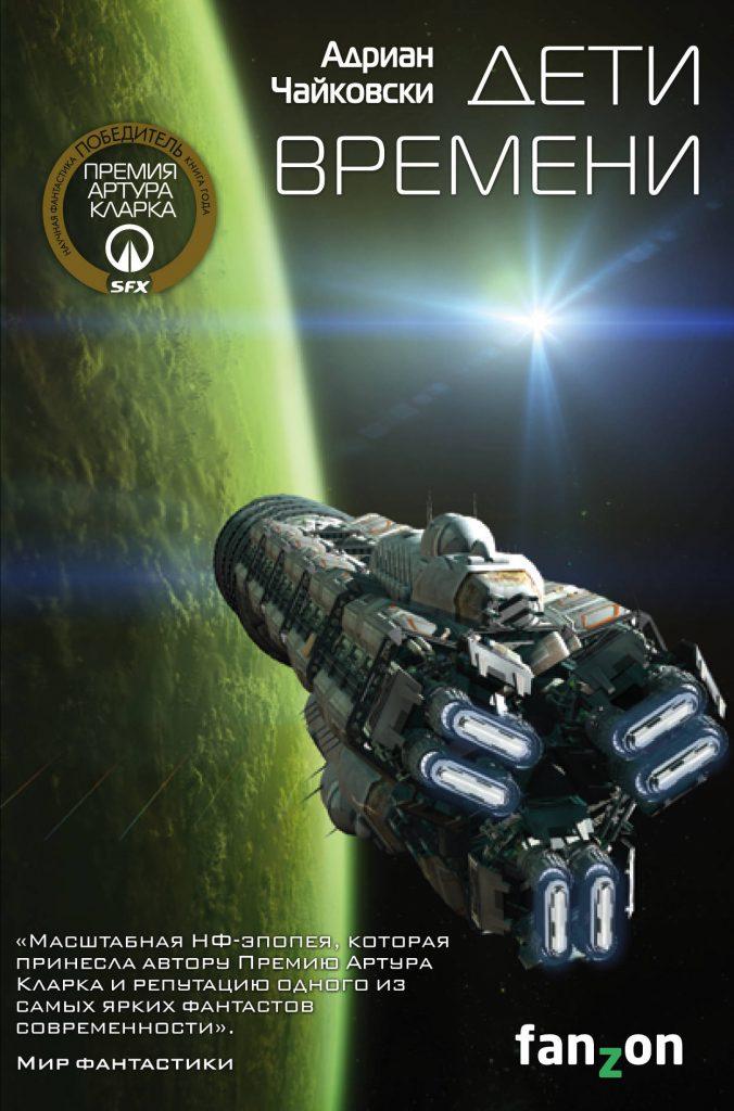 Что почитать в день космонавтики?