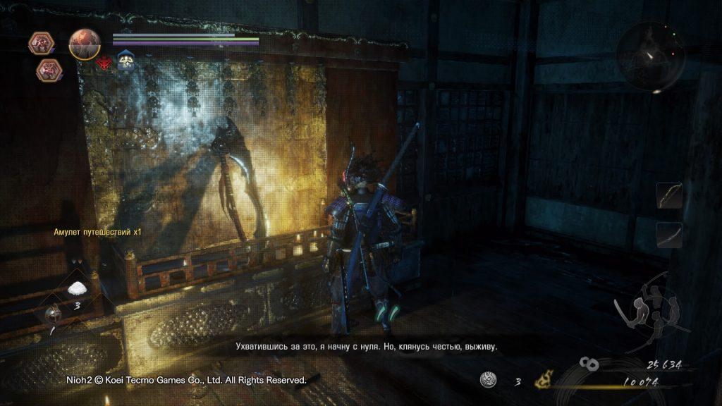 Обзор Nioh 2. Ещё одна Dark Souls про ниндзя 2