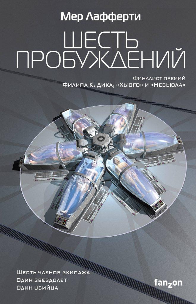 Что почитать в день космонавтики? 2