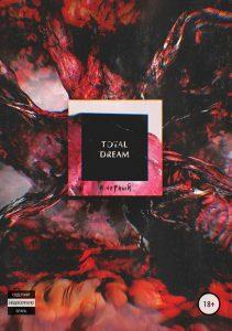 Андрей Черный, Total Dream