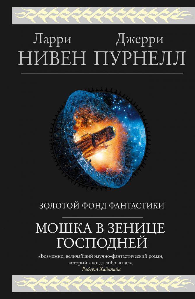 Книги о необычных контактах с инопланетным разумом